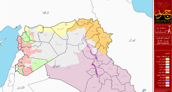 MAP OF MILITARY INFLUENCE SYRIA & IRAQ October 2016
